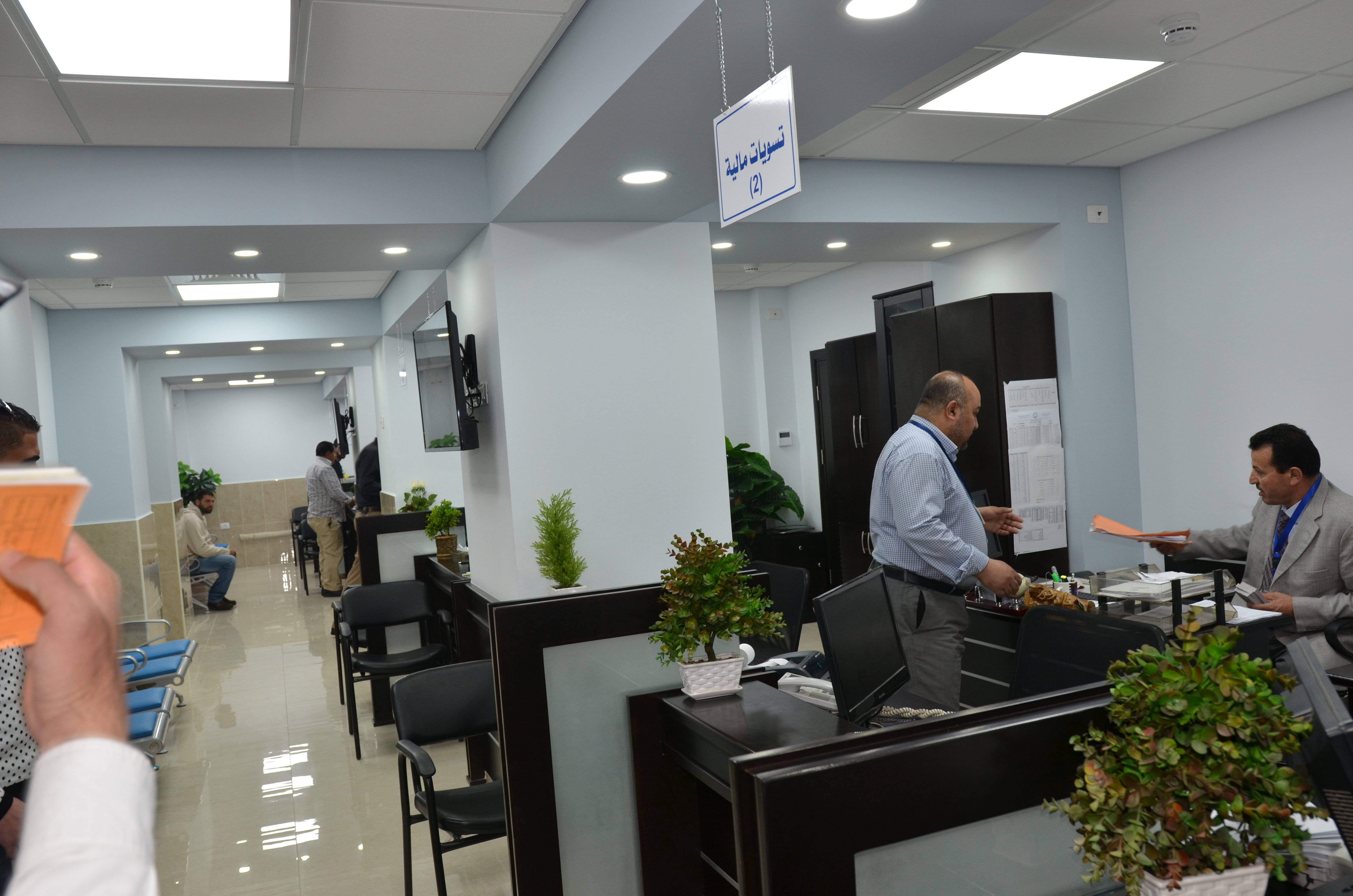 Customer Services Department