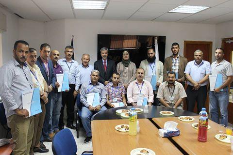 """مصلحة مياه محافظة القدس تختتم دورة بعنوان """"الطريق نحو التميز"""""""