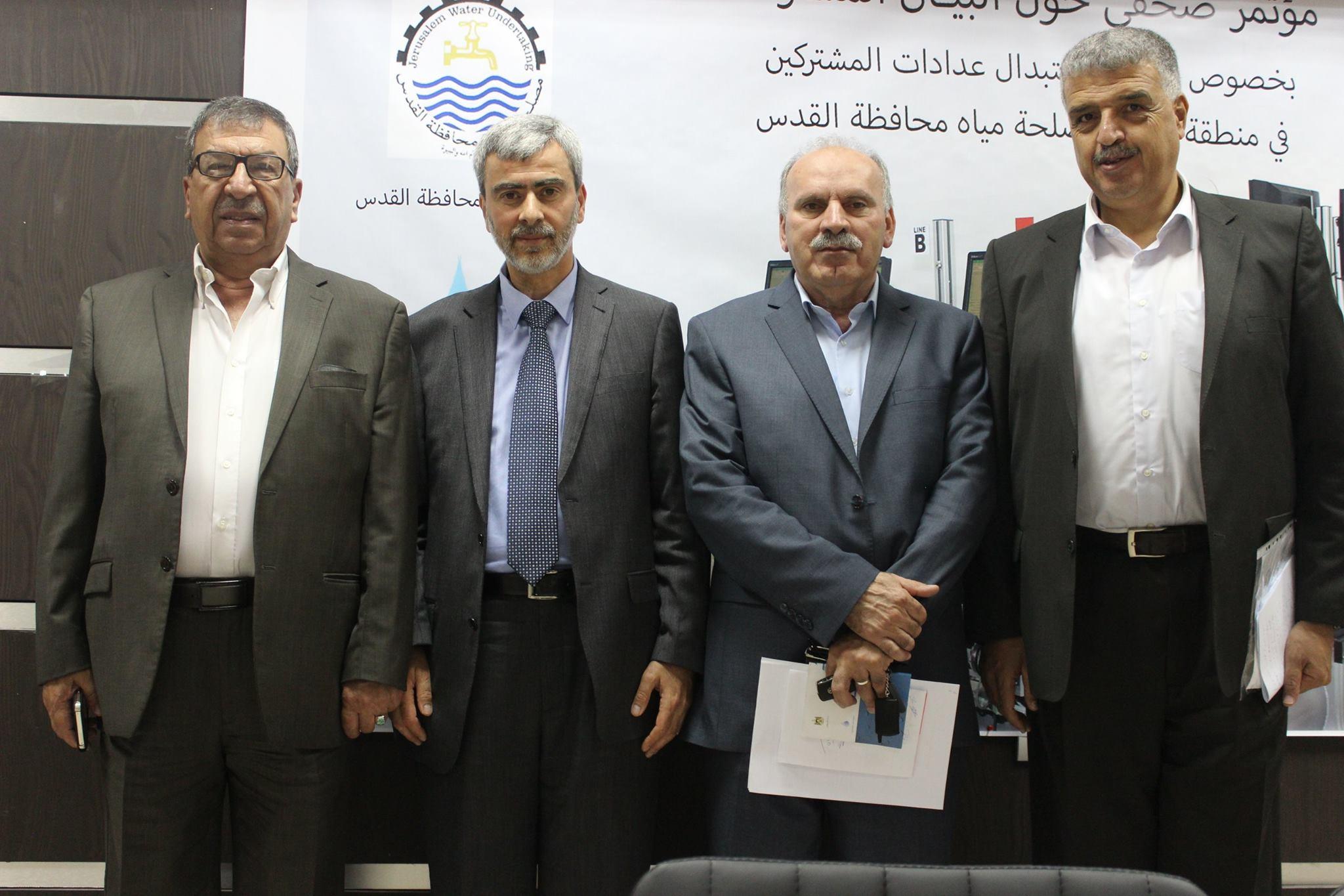 مصلحة مياه محافظة القدس تعقد مؤتمرا صحفيا وتصدر بيان مشترك بخصوص استبدال عدادات المشتركين