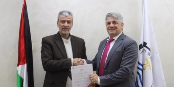 مصلحة مياه محافظة القدس تجدد اتفاقية شركة Deloitte And Touche لمدة عامين