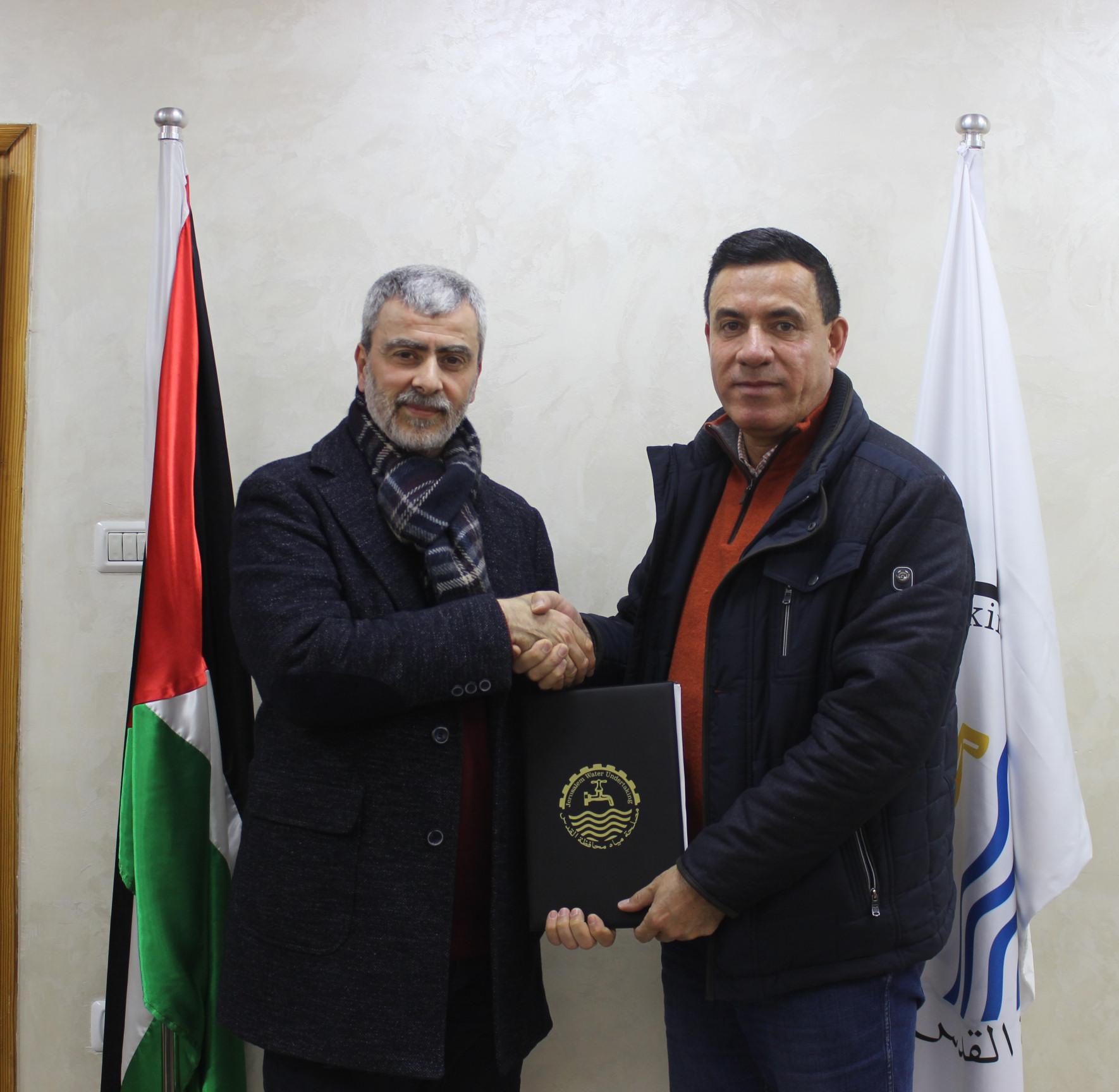 مصلحة مياه محافظة القدس توقع اتفاقية مع شركة دار البناء للتجارة والمقاولات العامة