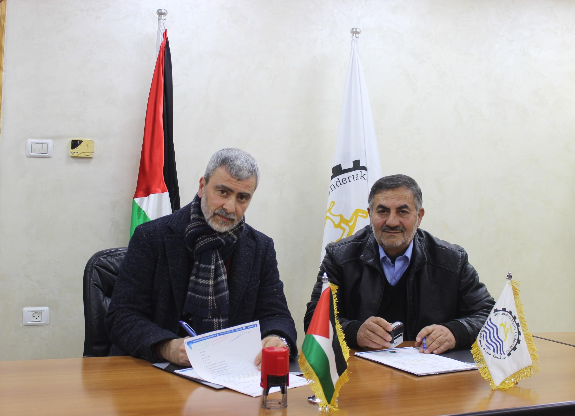 مصلحة مياه محافظة القدس توقع اتفاقية مع شركة العصر للحفريات والتعهدات العامة