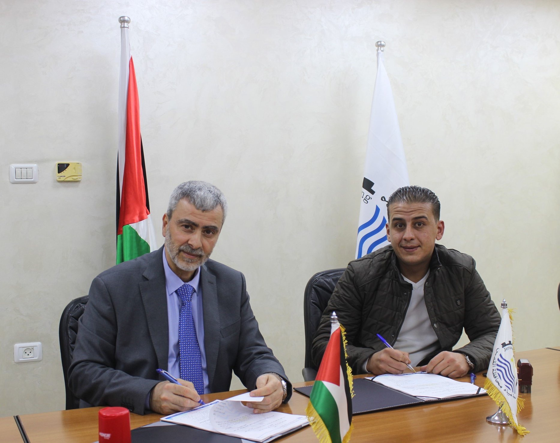 مصلحة مياه محافظة القدس تجدد اتفاقية شركة احمد السلامين للتعهدات العامة للعام 2020